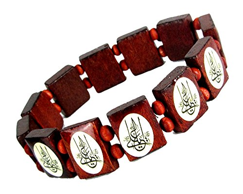 Lovely Lauri Holz Armband religiöse arabische Schriftzeichen Braun