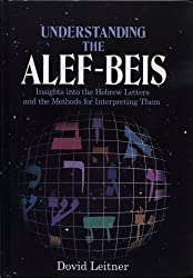 Understanding the Alef-Beis: Insights into the Hebrew Letters and the Methods for Interpreting Them by Dovid Leitner (2007-05-02)