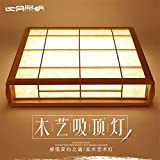 BRIGHTLLT Japanische Deckenlampe Schlafzimmer Study Room Restaurant Deckenleuchte, 590mm