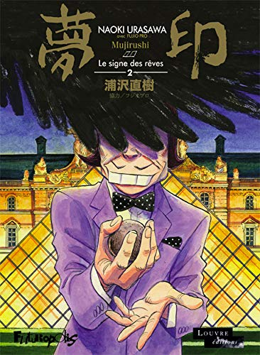 Mujirushi - Le signe des rêves Edition simple Tome 2