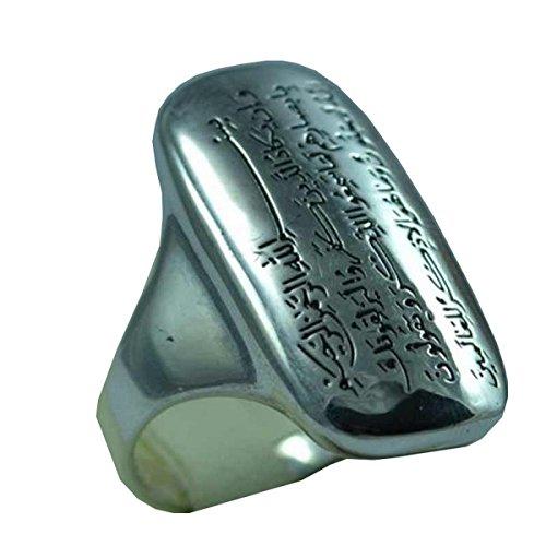 ☪ Sehr schöner muslimischer Ring des Schutzes vor dem bösen Blick (BURI NAZAR) eingravierter Teil von Surat 68 AL-QALAM (DIE FEDER). Sehr schöne Form und versilbert.