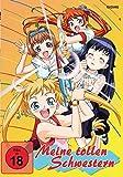 Meine tollen Schwestern (Plenty of pretty sisters, 2002) - Anime - FSK 18