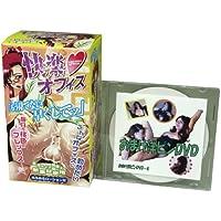 Merci Japan Toy [Amazon.co.jp limited] Hall & bonus Hiroshi pin DVD set 11 preisvergleich bei billige-tabletten.eu
