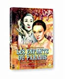 Les Enfants Du Paradis: The Restored Edtion [Import italien]