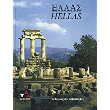 Hellas, Lehrbuch