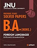 JNU B.A (HONS.) in Foreign Language Previous Year Solved Paper