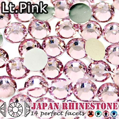 PENVEAT Light Pink Nail Crystal Rhinestone SS16 SS20 SS30 Resin Non Flat Back Stones Glitters for Glue DIY Nails Art,ss12 1500PCS