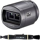 Panasonic VW-CLT2E-H 3D Conversion Lens Bonnette pour caméscopes Full HD prêts pour la fonction 3D F 2.0 / F 2.4 (V707) 33 mm Zoom 1,5x Anthracite