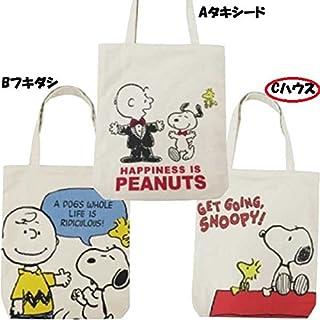 Air Pflanzen Dream Snoopy Leinwand Vertikale Tasche auf Das Haus k-6846C