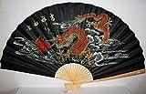 Großer Dekofächer bunter Drache auf schwarz 054 aus Papier und Bambus, offen 160 cm