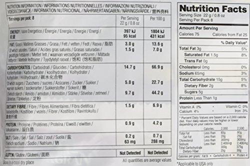 Orgran Mini Outback Animal Vanilla Cookies Multi Packs 175 g (Pack of 3)