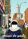 Chroniques new-yorkaises - Journal d'une mangaka à New York, Tome 2 :