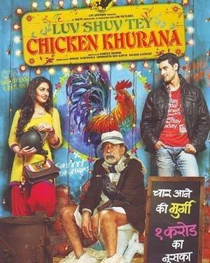 Luv Shuv Tey Chicken Khurana by Dolly Ahluwalia