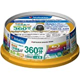 Verbatim Blu-ray Disc 20 Spindle - 50GB 4X BD-R DL for Video - Wide printable