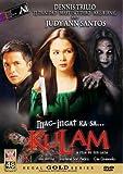 Mag-Ingat Ka Sa...Kulam - Philippines Filipino Tagalog DVD Movie by Judy Ann Santos