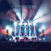Live At Alexandra Palace (2CD)