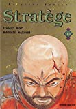 Stratège, tome 10