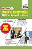 Disha's Rapid General Knowledge for Competitive Exams is the quickest way to Brush Up your General Knowledge for the Upcoming Competitive Exams. The book presents a panoramic view of India and the World along with History, Polity, Geography, Environm...