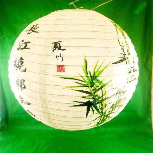 2 x 35,56 cm con tapa tradicional chino para empapelar lámparas - Pantalla para Lámpara de bambú