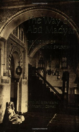 The Way of Abu Madyan (Golden Palm) por Abu Madyan Shu'Ayb