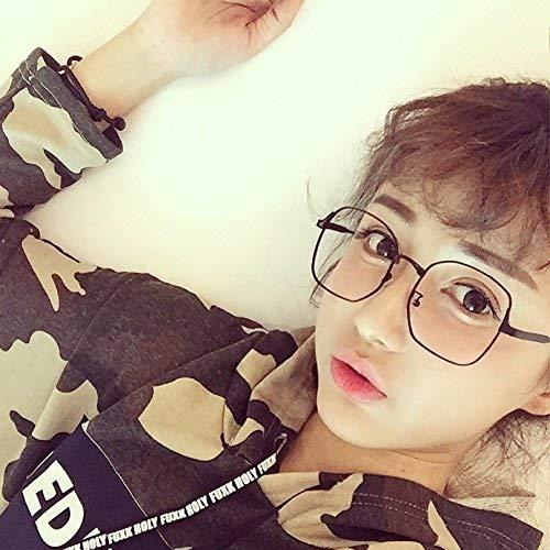 Big Frame in Korea belebt alte Bräuche original Nacht Brille zusammen den Stil Brillengestell verlieren anastigmatische Brille Gesicht weiblich das runde Gesicht schmücken Gläser