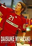 OSAKI OSOL OFFICIAL DAISUKE MIYAZAKI [DVD]