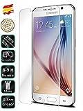 Protector de Pantalla Cristal Templado Vidrio para Samsung Galaxy J7 J710f 2016 - Movilrey