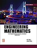 A Textbook of Engineering Mathematics Sem-I (PTU, Jalandhar)