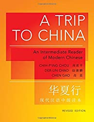 A Trip to China: An Intermediate Reader of Modern Chinese (The Princeton Language Program: Modern Chinese)