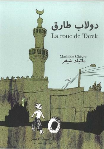 La Roue de Tarek (Petit Format) Fr/Arabe
