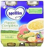 Mellin Pappa Completa Verdure Pastina e Vitello - 12 Vasetti x 250 gr