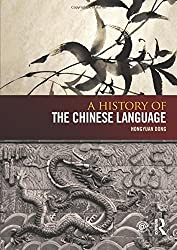 A History of the Chinese Language