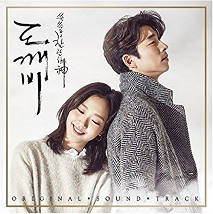 cj-entertainment-goblin-dokebi-guardian-the-lonely-and-great-god-ost-pack-1-tvn-drama-2cd-booklet-fo