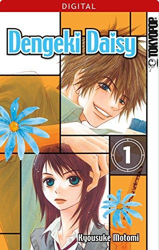 dengeki-daisy-01
