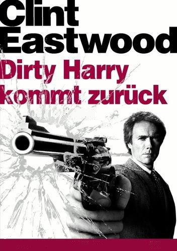 Dirty Harry IV - Dirty Harry kommt zurück (Bette Ford)