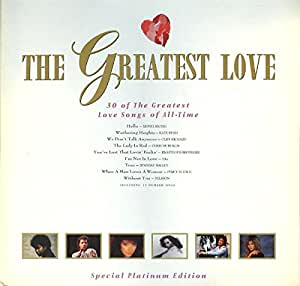 THE GREATEST LOVE COMPILATION VINYL DOUBLE LP FEATMARVIN GAYE/LIONEL RICHIE/SIMPLY RED/KATE BUSH MORE 1987