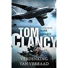 Tom Clancy: Verdenking van verraad (Jack Ryan Book 17) (Dutch Edition)