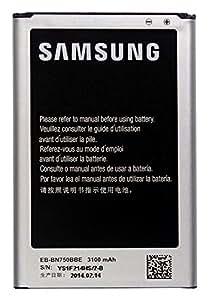 Batterie Samsung Galaxy note 3 neo lite N7500 EB-BN750