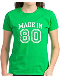 CafePress - Made In 80 - Womens Cotton T-Shirt