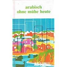Arabisch ohne Mühe (en allemand)