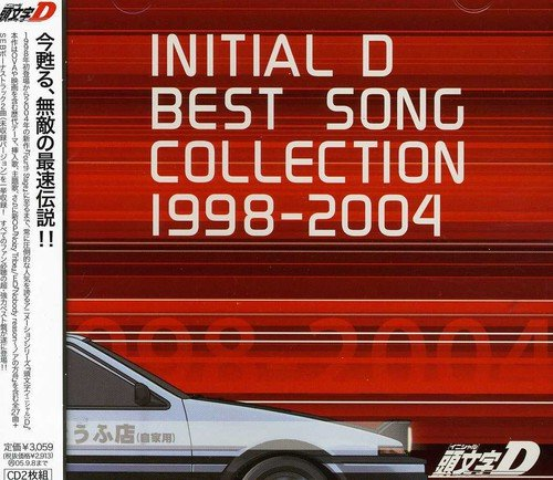 Initial d:Best Song Collection