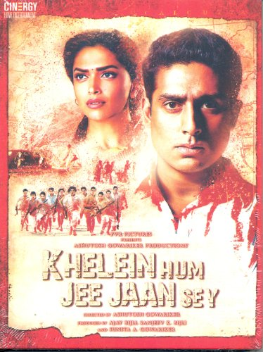 Khelein Hum Jee Jaan Sey (English Subtitles) -