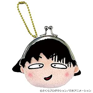 Chibi Maruko-Chan I mini purse like children in a hurry