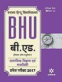 BHU B.Ed Samagik Vigyan Avm Manviki Parvesh Pariksha 2017