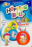 #8: Kids Bouncing Inflatable Hopping Ball Sit and Jump and Bounce - Large Size 55 cms (Blue)