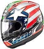Arai Motorrad Helm Full Face RX-7X Hayden (59–60cm)