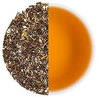 Upper Namring Exotic Black Tea, 1 Kg