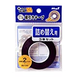 Becher X Whiteboard zum Zeichnen Band Mine 2mm x 2mm Linienbreite 13m Wickel / 3 Volumen bei MZ-2-3P (Japan-Import)
