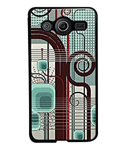 Fuson Designer Back Case Cover for Samsung Galaxy Core I8260 :: Samsung Galaxy Core Duos I8262 (wonder of the wise amazement of the gods)