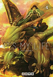 It's my life Edition simple Tome 4
